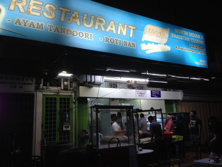 Malakka Melakka Malacca Malaysia Pakistani naan tandoor restaurant