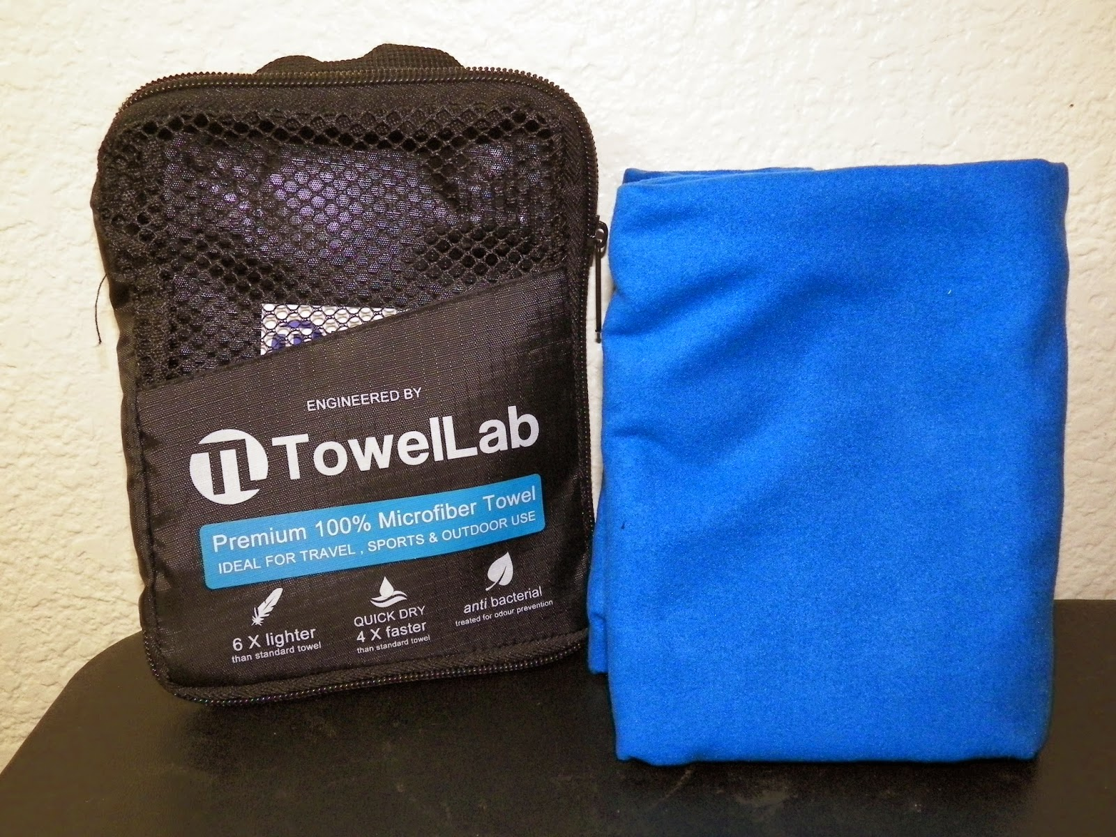 mircofiber travel towel travel gadget