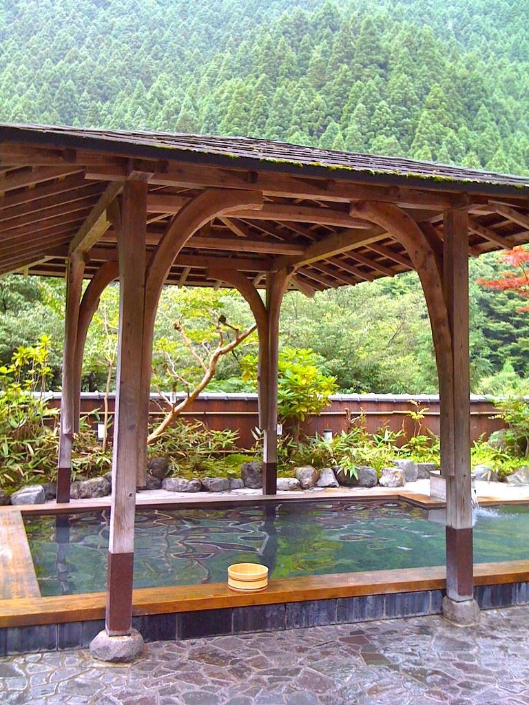 Kurama Onsen Kyoto Japan hot springs