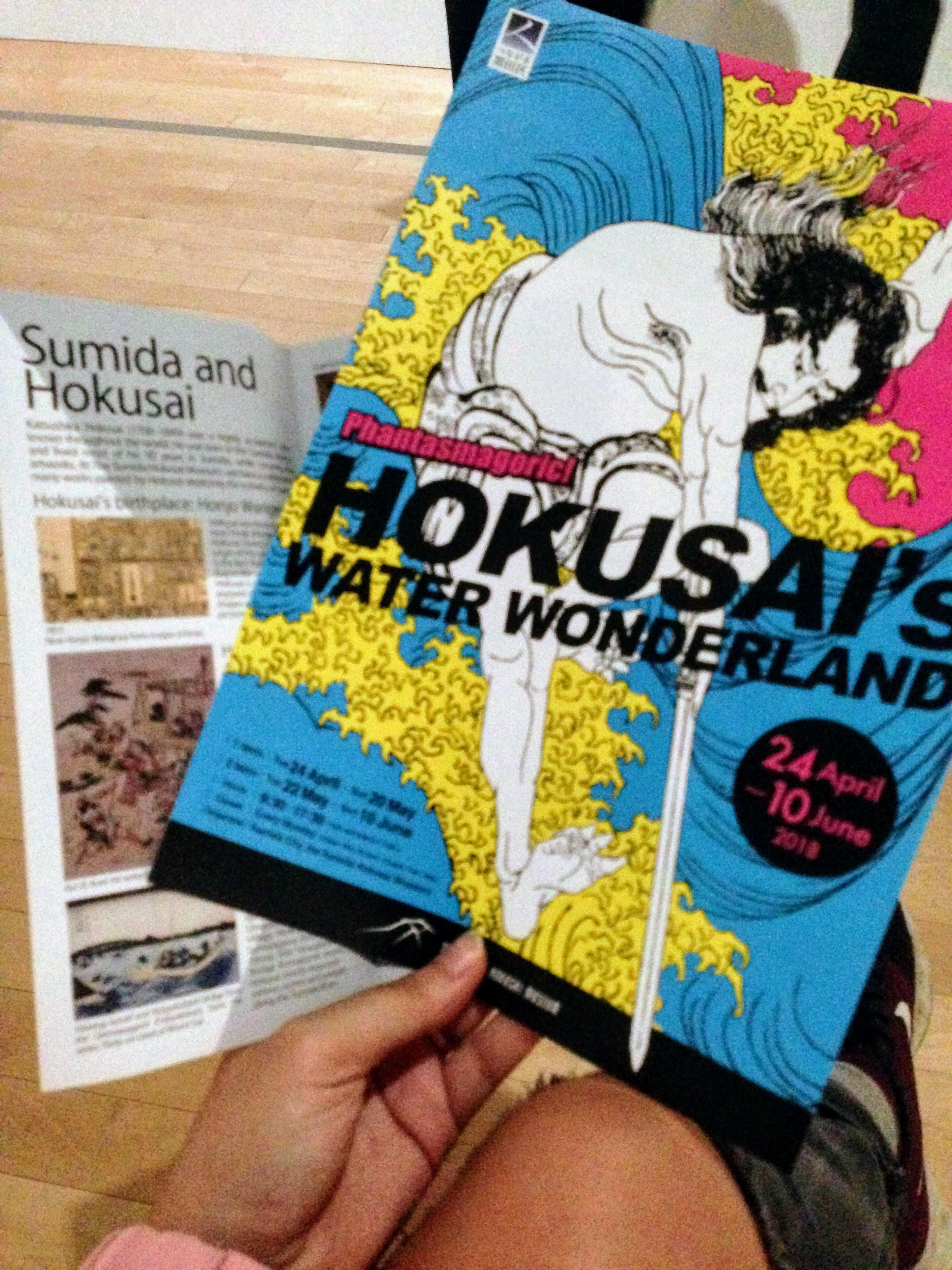 Hokusai museum Tokyo Japan art the wave