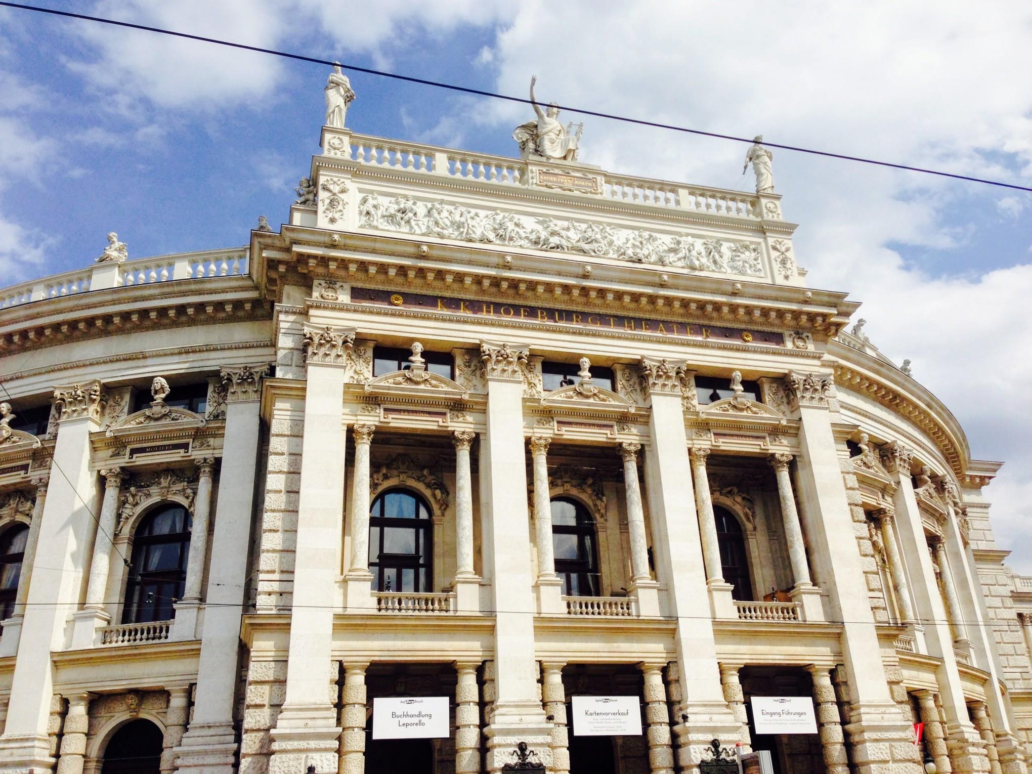 Vienna Austria State Opera Staatsoper