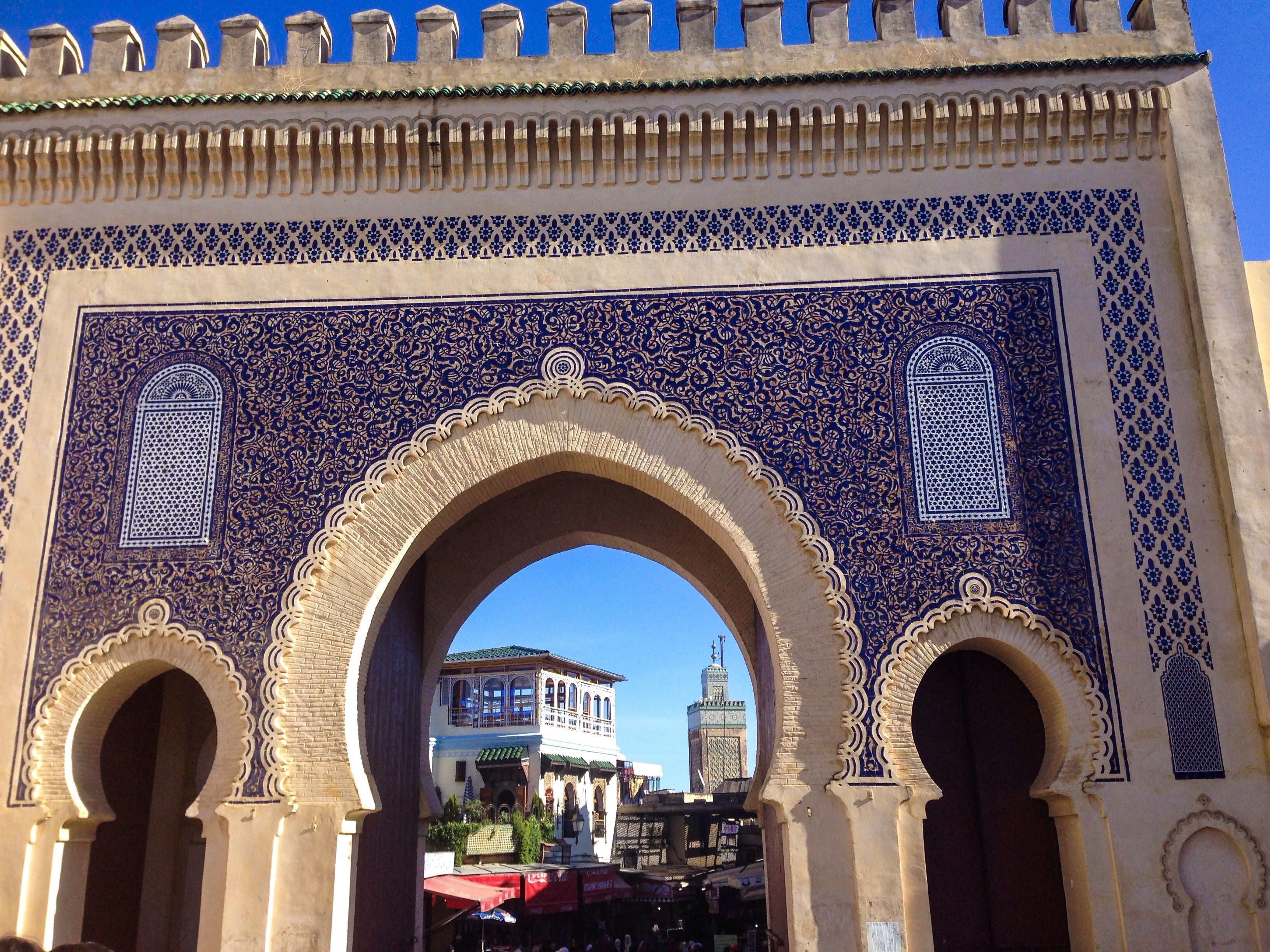 Fez Fes Morocco Blue Gate medina old market